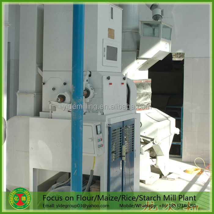 Turnkey solutions new design mini rice mill plant