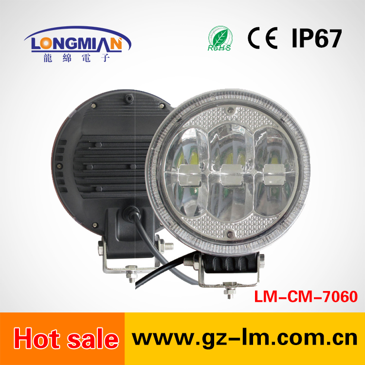 china wholesale auto parts 5.75 headlight led harley marine lighting