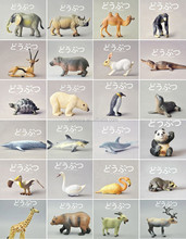 various Artificial Animal Model for Animals Park