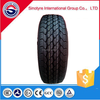 Passenger car tyre with comfort and economic, used for highway