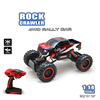 Alibaba china supplier car racing electronic game remote control racing car
