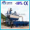 Water type dust collector 80t/h asphalt batching plant, asphalt hot mix plant, small asphalt batch plant