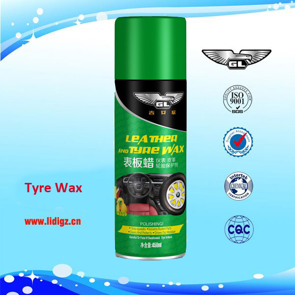 450ml car dashboard shine spray wax