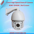 2MP High Speed Outdoor Dome CCTV Cameras Long Range Cheap 1080P 20x Optical Zoom PTZ IP Camera P2P