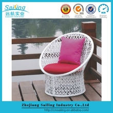 New Design Rattan Egg Bed Outdoor Sun Lounge