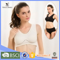 Bodycare Bra Sexy Young Transparent Bra Panty Girls Pics Full Cup Bra