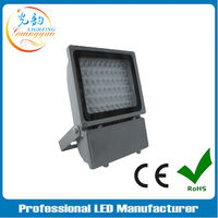 High Lumen IP65 Waterproof Outdoor 70W