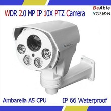 2MP IP Domo 30X IR PTZ 1080P 50m Infrared PTZ Camera Outdoor IP PTZ Camera