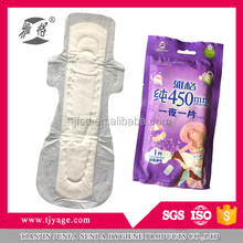 Wholesale types of longest sanitary pads