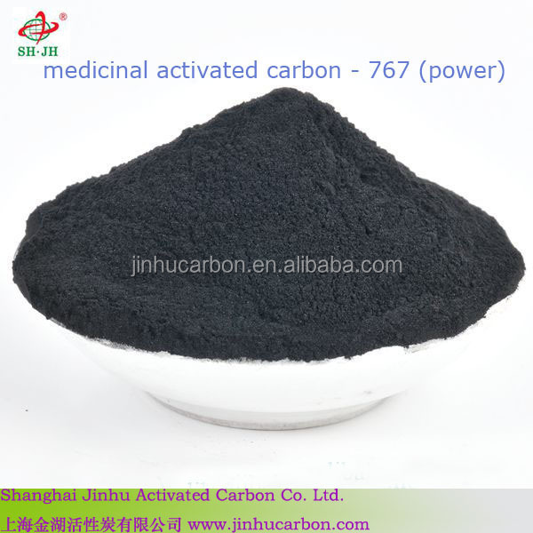 Medicine Used Activated Carbon charcoal For Pharmacuetical Usage
