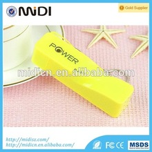 Christmas gift 2600mAh Portable Battery Charger USB Perfume Power Bank With Keychain for iPhone, for Samsung, for Smart phone
