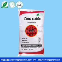 High purity Zinc Oxide 99.5% 99.7%Zinc white, ZnO manufaturer supply, Zinc Oxide catalyst