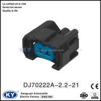 2 way female auto terminal honda Connector