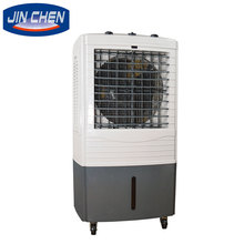 2 in 1 evaporative industrial household air cooler water fan