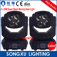 excellent colorful 4x25W led beam moving head light super beam for disco nightclub
