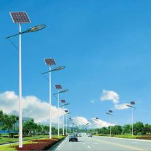 Popular Style IP 65 Aluminum Body Solar Street Light