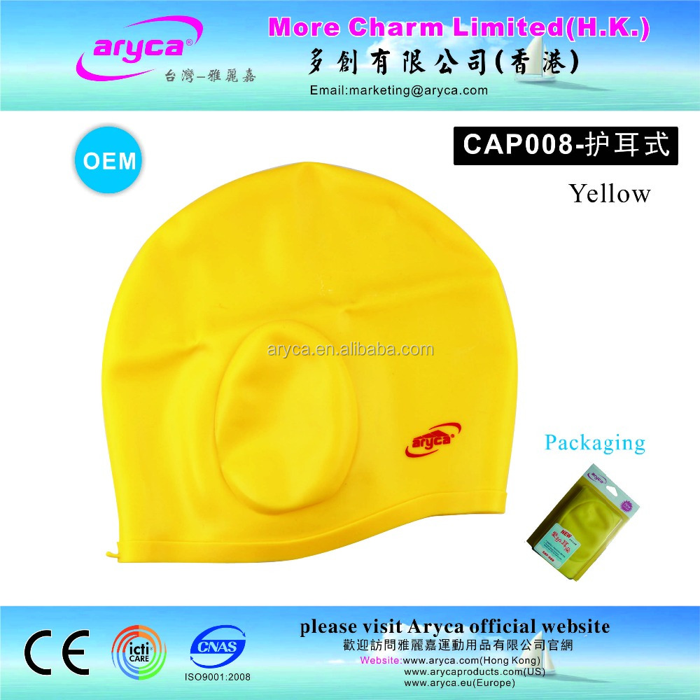 cover ears Silicone Children yellow adult Water Sports Swimming Caps