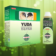 YUDA hair regrowth serum best herbal oil for hair loss treatment