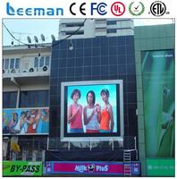 10w outdoor led flood light for billboards high definition p10 outdoor full color led display led street mounted display sign