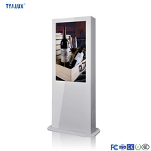 65 inch touch display active board low cost of kiosk lcd outdoor