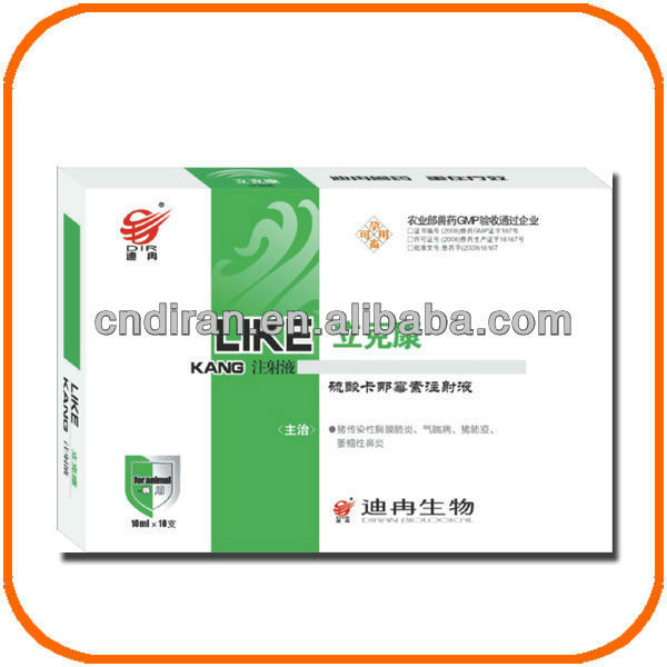 Animal Generic Veterinary Drugs Respiratory Medicine Kanamycin Sulfate Injection