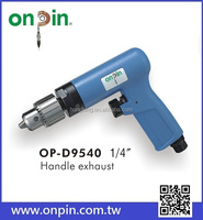 "OP-D9540 1/4"" Industrial no reversible Air Drill / high speed pneumatic drill"