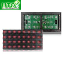 High quality p10 high definition single red color led 32*16 pixels display module