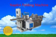 Hot selling napkin folding machine/stainless steel wire mesh cylinder tissue machine