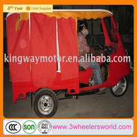 three wheel motor motorcycle for passenger/chinese choppers bicycle/cargo trike