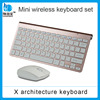Rose gold wireless multimedia keyboard and mouse