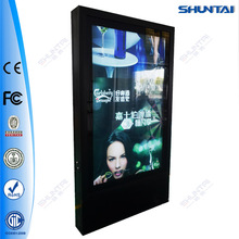 Outdoor advertising billboard stand advertising scrolling bus shelters