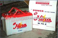 75AH Dry Charged Lead Acid Car Battery