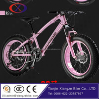 2016 hot sale full suspension 21 speed foldable sport mountain bicycle/bike