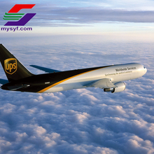 UPS alibaba courier express from China to Kuching door to door service
