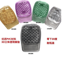 5 pcs set clear plastic car floor mats, transparent pvc car