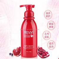 2016 new skin care skin cream Red pomegranate body lotion