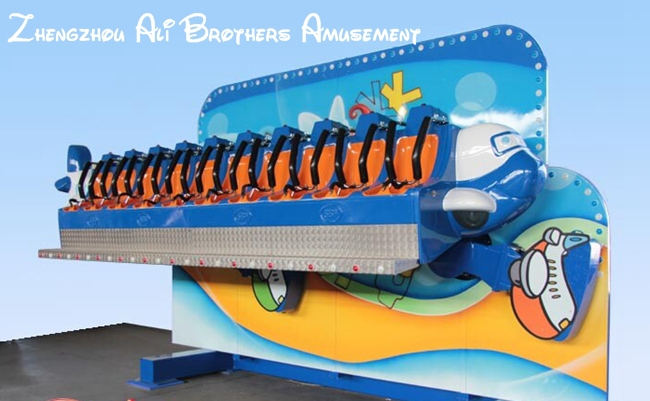[Ali Brothers]world trip amusement park rides for sale