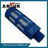 Cheap High Quality Plastic Universal Silencer