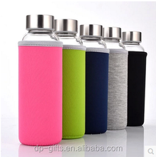 550ml borosilicate glass water bottle with heat-resistant cover