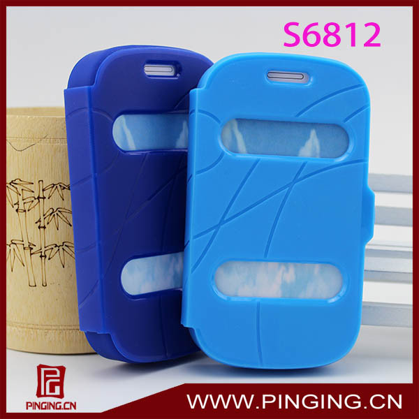 for samsung galaxy fame s6810 / s6812 flip cover case, latest tpu case