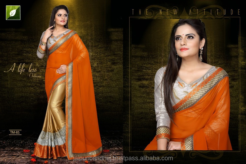 New Trendy Party Wear Designer Saree Embroidery Bollywood Saree