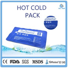Health Medical Ice Pack Hot And Cold Gel Compress Pack