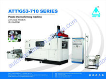 Automatic Production Line for Plastic Box Thermoforming machine of ATTG53-710
