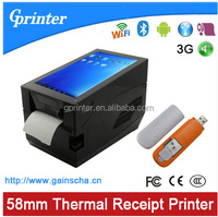 80MM 3G receipt label printer