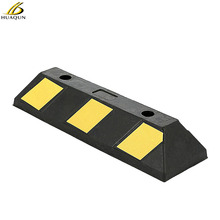 Lowest Cost Rubber Wheel Chocks Garage Parking Bumper Plastic Parking Blocks