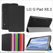 New wholesale 3 folding stand pu leather case for LG G Pad X 8.3 Tablet