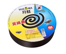 Natural Insect Repllent Mosquito Coil Flies Repellent Incense