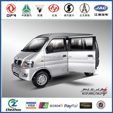 DFM&DFSK AutoSpare Parts DFSK C37 Minivan Parts High Quality with Competitive Price
