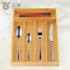 Drawer Organizer - Bamboo Wood Cutlery Tray for Your Silverware or Utensils