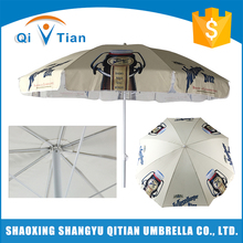 Top sale guaranteed quality portable garden line umbrella
